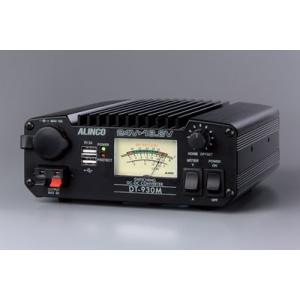 【送料無料】【033】【アルインコ】 30A級スイッチング方式 DCDCコンバーター 〈DC24V-DC12V〉/DT-930