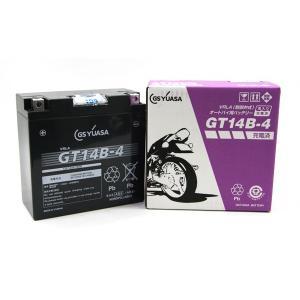 【306】ジャパン GSユアサバッテリー/GT14B-4【液注入充電済み(VRLA/制御弁式)MFメンテナンスフリー】|bsm