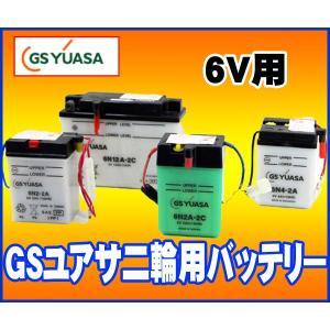 【306】ジャパン GSユアサバッテリー/6N12A-2C 【開放式バッテリー】液注入充電済みで発送します。
