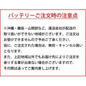 【306】ジャパン GSユアサバッテリー/YB12AL-A2 【開放式バッテリー】液注入充電済みで発送します。|bsm|02
