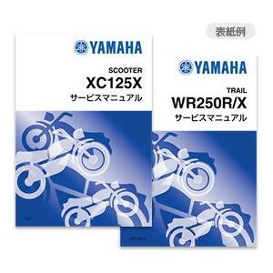 【790】ヤマハ ワイズギア TY250ZS 4ML1 サービスマニュアル QQSCLT0004ML