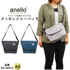 【anello GRANDE アネログランデ 】 ショルダーバッグ メッセンジャーバッグ ミニショル...