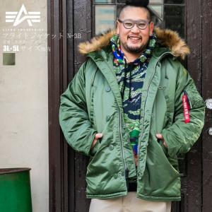 大きいサイズ サカゼン アルファインダストリーズの定番人気アイテムN-3Bジャケット。フード周りのフ...