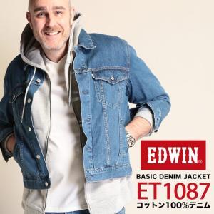 デニム ジャケット大きいサイズ メンズ 綿100% ポケット ET1087 ベーシック ブルー 2L...