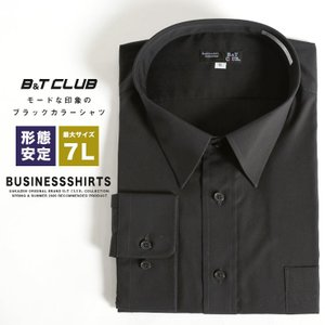 大きいサイズ メンズ ワイシャツ B&T CLUB  長袖  綿100% 形態安定 3L 4L 5L