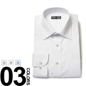 大きいサイズ メンズ ワイシャツ 長袖 T1 T2 T3 B...