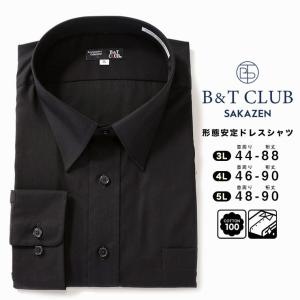 長袖 ワイシャツ 大きいサイズ メンズ サカゼン 綿100% 形態安定 レギュラーカラー ビジネス Yシャツ B&T CLUB btclub