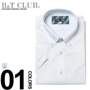 ワイシャツ 半袖 大きいサイズ メンズ サカゼン 春夏 形態安定 らくらく首周り ボタンダウン B&T CLUB btclub