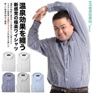 長袖ワイシャツ 大きいサイズ メンズ サカゼン IFMC加工 ストレッチ 形態安定 ボタンダウン ニット ビジネス HYBRIDBIZ ハイブリッドビズ btclub