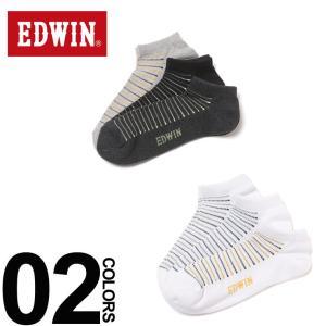 スニーカーやカジュアルシューズに相性の良いEDWINのショート丈ソックスです。洗い替えに便利な3足セ...