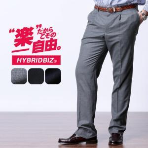 ワンタック スラックス 大きいサイズ メンズ ビジネス 洗える ウォッシャブル タックパンツ 紳士 ...