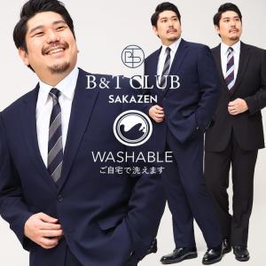 在庫処分 返品交換不可 ビジネススーツ 大きいサイズ メンズ サカゼン 2パンツ スーツ オールシーズン シャドーストライプ シングル 2ツ釦 自宅洗い|大きいサイズのサカゼン