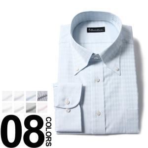 大きいサイズ メンズ ワイシャツ 長袖 3L 4L 5L 6L LucentAvenue ルーセントアヴェニュー オールシーズン 形態安定 リラックス