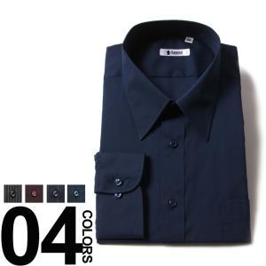 大きいサイズ メンズ ワイシャツ 長袖 3L 4L 5L 6L Gambit ギャンビット オールシーズン 濃色 形態安定