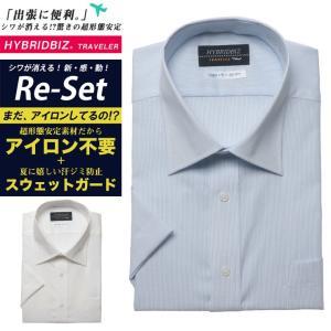 ワイシャツ 半袖 大きいサイズ メンズ サカゼン 春夏 クールビズ 超形態安定 Re-Set SWEAT GUARD レギュラーカラー HYBRIDBIZ btclub