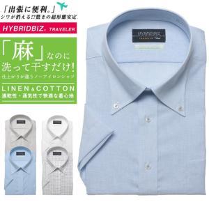 ワイシャツ 半袖 大きいサイズ メンズ サカゼン 春夏 クールビズ 超形態安定 綿麻 ボタンダウン RELAX BODY HYBRIDBIZ TRAVELER btclub