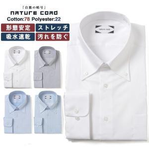 長袖 ワイシャツ 大きいサイズ メンズ サカゼン 超形態安定 ストレッチ 吸水速乾 ボタンダウン ビジネス Yシャツ 防汚加工 機能性 Nature Code btclub