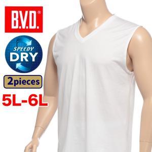 シャツやカットソーのインに合わせたいVネックノースリーブアンダーシャツの2枚組。吸水速乾性に優れた機...