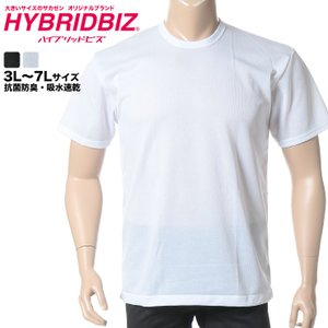 汗をかきやすい方や暑い季節におすすめの涼感素材を使用した半袖Tシャツです。汗をかいてもサラッとした着...