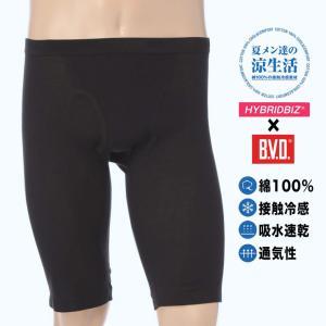 下着 パンツ 5分丈 大きいサイズ メンズ サカゼン 春夏 HYBRIDBIZ×BVD 接触冷感 綿100% 前開き ビーブイディ B.V.D. btclub