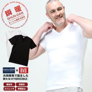 半袖 アンダーTシャツ 大きいサイズ メンズ サカゼン 瞬暖 裏起毛 Vネック カジュアル 下着 ストレッチ HYBRIDBIZ|btclub