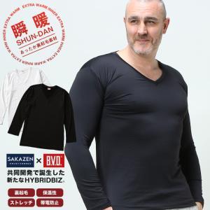 長袖 アンダーTシャツ 大きいサイズ メンズ サカゼン 瞬暖 裏起毛 Vネック カジュアル 下着 ストレッチ HYBRIDBIZ|btclub