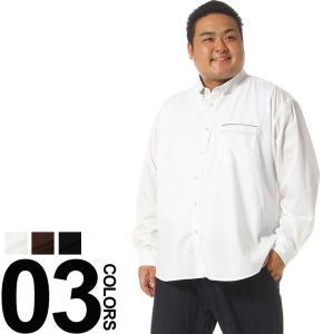 大きいサイズ メンズ シャツ 長袖 3L 4L 5L 6L 7L 8L 相当 B&T CLUB 綿100% 消臭抗菌 デオドランテープ付き カラミストライプ ボタンダウン