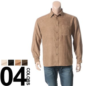 大きいサイズ メンズ シャツ 長袖 3L 4L 5L 6L 7L 8L 相当 B&T CLUB 消臭抗菌 デオドランテープ付き フェイクスエード