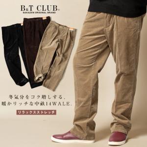 コーデュロイパンツ 大きいサイズ メンズ サカゼン B&T CLUB ストレッチ ツータック 95-140cm
