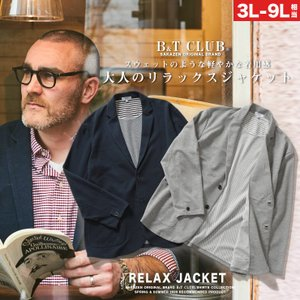 ジャケット 大きいサイズ メンズ カルゼ シングル 2ツ釦 カジュアル グレー/ネイビー 3L-9L...