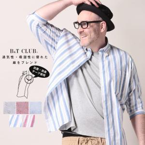 7分袖 シャツ 大きいサイズ メンズ 抗菌消臭 綿麻 ボタンダウン リネン コットン B&T CLUB|大きいサイズのサカゼン