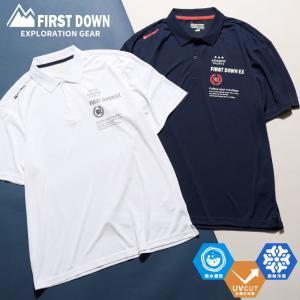 半袖 ポロシャツ 大きいサイズ メンズ 接触冷感 吸水速乾 UVカット スポーツ メッシュ FIRST DOWN ファーストクラブ|大きいサイズのサカゼン