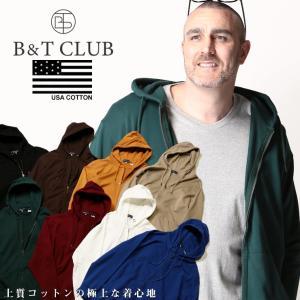 パーカー 大きいサイズ メンズ USAコットン フルジップ 長袖 ジップパーカー 裏毛 スウェット B&T CLUB|大きいサイズのサカゼン