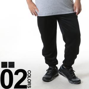 大きいサイズ メンズ パンツ 3L 4L 5L COSBY コスビー 吸汗速乾 ロゴ刺繍 メッシュ サイドライン入り ウエストコード