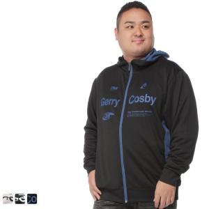 大きいサイズ メンズ ジャケット GERRY cosby ジェリーコスビー 吸汗速乾 配色切り替え フロントロゴプリント スタンドカラー フルジップ 3L 4L 5L|btclub