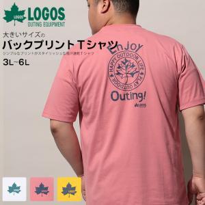 ドライな着心地で快適さをキープする吸汗速乾機能を搭載したロゴスのクルーネック 半袖 Tシャツ。バック...