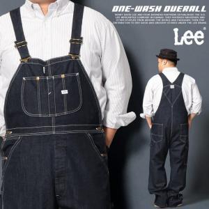 オーバーオール 大きいサイズ メンズ デニム ワンウォッシュ つなぎ 作業着 ネイビー 2L-5L ...