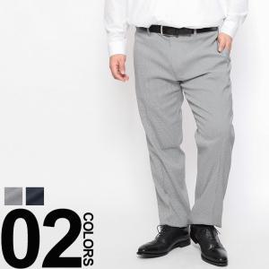 大きいサイズ メンズ パンツ TMC ティーエムシー 春夏 ...