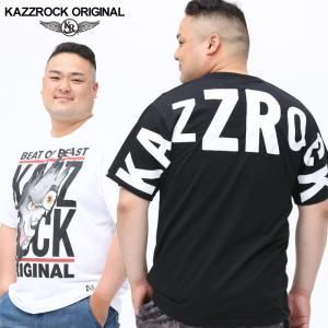 半袖 Tシャツ 大きいサイズ メンズ ウルフプリント クルーネック ロック 3L-9L相当 KAZZ...