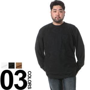 大きいサイズ メンズ Tシャツ 長袖 3L 4L 5L 6L A Slash オルテガ地柄 ポケット付き クルーネック
