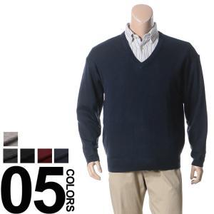 大きいサイズ メンズ セーター 3L 4L 5L B&T CLUB 静電気緩和 ウール混 無地 Vネック ニット