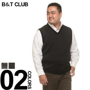 ベスト 大きいサイズ メンズ サカゼン B&T CLUB ウォッシャブル ヘリンボーン Vネック 3...