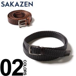 ベルト 大きいサイズ メンズ 革×コットン メッシュ サカゼン SAKAZEN