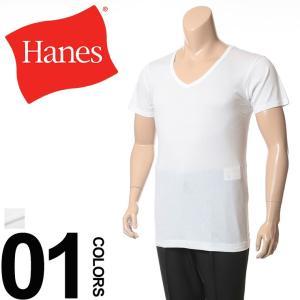 大きいサイズ メンズ シャツ Hanes  ヘインズ   半...