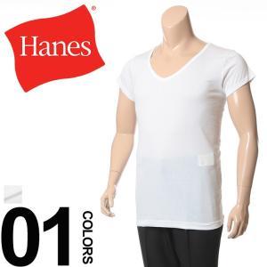 大きいサイズ メンズ シャツ Hanes  ヘインズ  1分...
