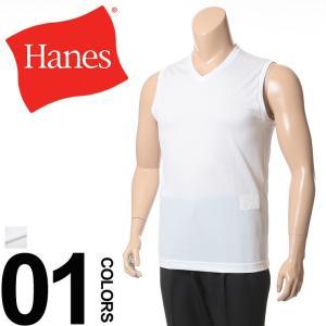 大きいサイズ メンズ シャツ Hanes  ヘインズ  ノー...