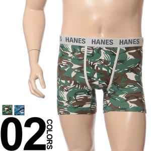 大きいサイズ メンズ Hanes  ヘインズ  3Dパターン デオドラント ストレッチ カモフラージュ柄 前閉じ ボクサーブリーフ 3L 4L 5L