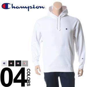 大きいサイズ メンズ パーカー 3L 4L 5L Champion チャンピオン 綿100% 胸ロゴ刺繍 長袖
