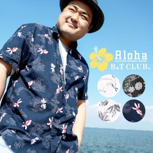 アロハシャツ 大きいサイズ メンズ 綿100% 和柄プリント 半袖 柄シャツ コットン 3L 4L 5L 6L~9L B&T CLUB|大きいサイズのサカゼン