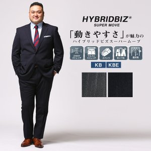 スーツ 大きいサイズ メンズ ビジネス 2WAYストレッチ ウォッシャブル シングル 2ツ釦 ウエストアジャスター 2パンツ HYBRIDBIZ|大きいサイズのサカゼン